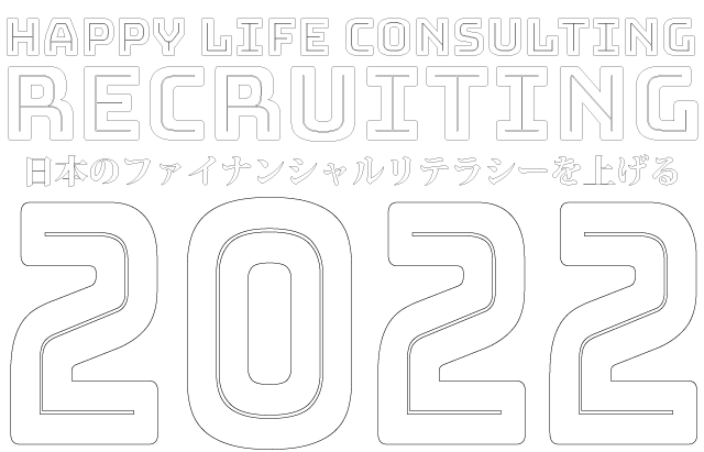 Happy Life Consulting